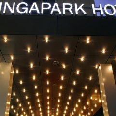 Отель Feringapark Hotel Германия, Унтерфёринг - отзывы, цены и фото номеров - забронировать отель Feringapark Hotel онлайн городской автобус