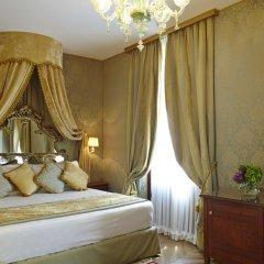 Hotel Palazzo Paruta 4* Номер Делюкс фото 3