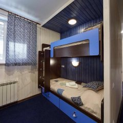 Гостиница Hostel Mila-Travel в Иркутске отзывы, цены и фото номеров - забронировать гостиницу Hostel Mila-Travel онлайн Иркутск детские мероприятия