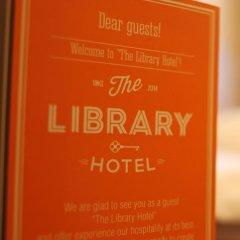 Мини-Отель Библиотека спа