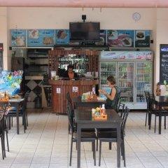 Апартаменты View Talay 1B Studio питание