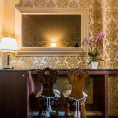 Отель Ca Maria Adele 4* Номер Делюкс с двуспальной кроватью фото 6