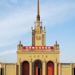 Отель Beijing Exhibition Centre Hotel Китай, Пекин - отзывы, цены и фото номеров - забронировать отель Beijing Exhibition Centre Hotel онлайн