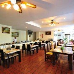 Отель Apk Resort Патонг питание фото 2