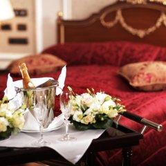 Талион Империал Отель 5* Стандартный номер с двуспальной кроватью фото 14