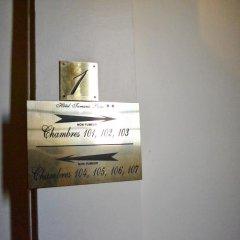 Отель Hôtel Tamaris Париж спа