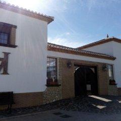Отель La Hacienda del Marquesado 3* Люкс