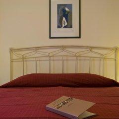 Отель Mamaison Residence Izabella Budapest 4* Люкс с различными типами кроватей