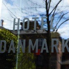 Hotel Danmark детские мероприятия