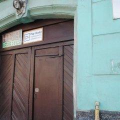 Гостиница Play Hostel Украина, Львов - отзывы, цены и фото номеров - забронировать гостиницу Play Hostel онлайн сейф в номере