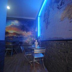 Hostel Beauty гостиничный бар