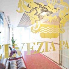 Отель Elvezia Park Residence Италия, Милан - отзывы, цены и фото номеров - забронировать отель Elvezia Park Residence онлайн детские мероприятия