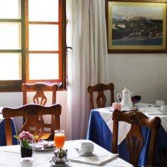 Отель Posada La Estela Cántabra питание фото 2