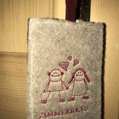 Hotel Zimmerbräu сауна