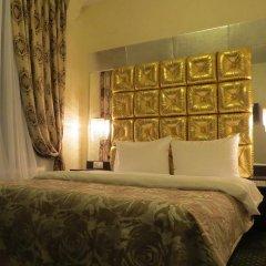 Гостиница Флигель 3* Стандартный номер с различными типами кроватей фото 4