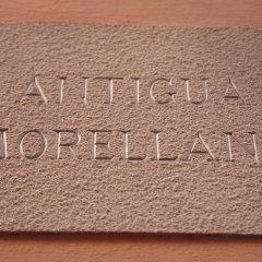 Отель Hostal Antigua Morellana Испания, Валенсия - отзывы, цены и фото номеров - забронировать отель Hostal Antigua Morellana онлайн питание