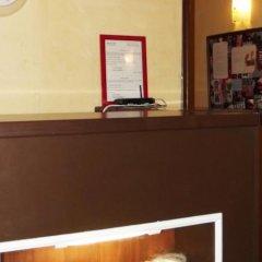 Гостиница Artist Hostel on Mayakovskaya в Москве 10 отзывов об отеле, цены и фото номеров - забронировать гостиницу Artist Hostel on Mayakovskaya онлайн Москва удобства в номере