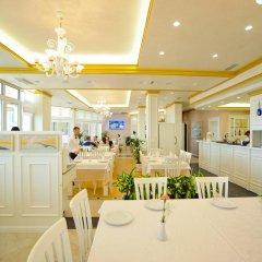 Отель International Iliria Дуррес помещение для мероприятий