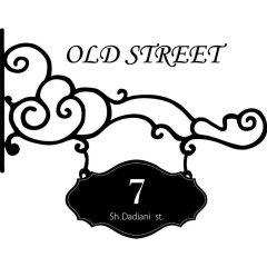 Отель Family Guest House Old Street Номер категории Эконом с различными типами кроватей фото 4