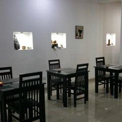 Отель RajDanist Guest House питание фото 3