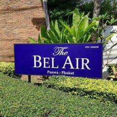 Отель Bel Air Condo Cape Panwa