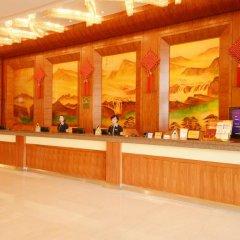 Halcyon Hotel & Resort гостиничный бар