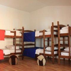 Отель My Corner Hostel Армения, Ереван - отзывы, цены и фото номеров - забронировать отель My Corner Hostel онлайн детские мероприятия