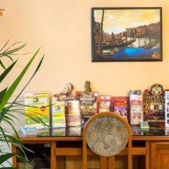Отель Bajazzo Австрия, Вена - отзывы, цены и фото номеров - забронировать отель Bajazzo онлайн удобства в номере фото 2