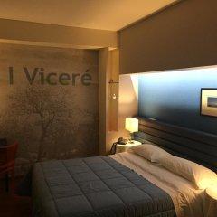 Отель Mare Nostrum Petit Hôtel 2* Стандартный номер фото 3