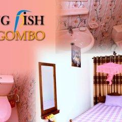 Отель King Fish Guest House ванная фото 2