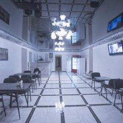 Гостиница Hostel Club Украина, Запорожье - отзывы, цены и фото номеров - забронировать гостиницу Hostel Club онлайн питание