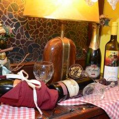 Отель Rooms Konak Mikan гостиничный бар