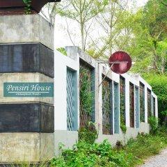 Отель Pensiri House фото 3
