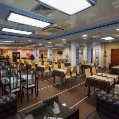 Airport Hotel Ufa Уфа гостиничный бар