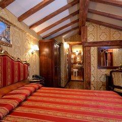 Отель Antico Panada 3* Стандартный номер фото 9