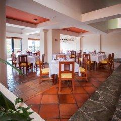 Armenia Hotel SA питание