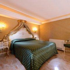 Hotel Canaletto комната для гостей фото 5