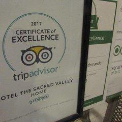 Отель The Sacred Valley Home Непал, Катманду - отзывы, цены и фото номеров - забронировать отель The Sacred Valley Home онлайн спа