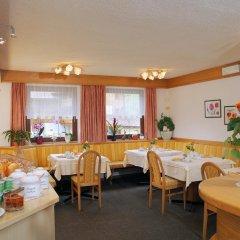 Отель Pension Bergland Горнолыжный курорт Ортлер питание