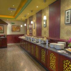 Fortune Grand Hotel Apartments питание