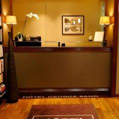 Отель George Sand Франция, Париж - отзывы, цены и фото номеров - забронировать отель George Sand онлайн интерьер отеля