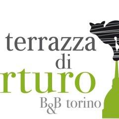 Отель La Terrazza Di Arturo Guest House спортивное сооружение