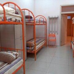 Гостиница Hostel Aura в Барнауле отзывы, цены и фото номеров - забронировать гостиницу Hostel Aura онлайн Барнаул детские мероприятия
