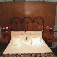 Отель O Moinho Da Bibi Понта-Делгада комната для гостей