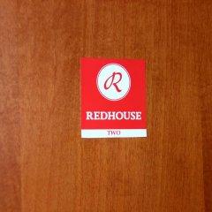 Отель B&B Expo Milano RedHouse Италия, Милан - отзывы, цены и фото номеров - забронировать отель B&B Expo Milano RedHouse онлайн интерьер отеля фото 3