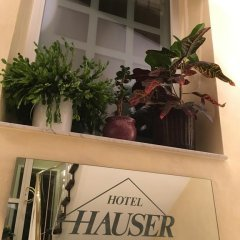 Отель Hauser An Der Universitaet Мюнхен интерьер отеля фото 3