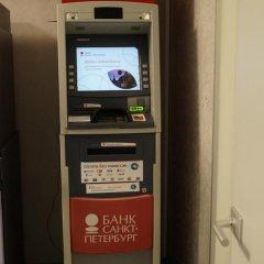 Апартаменты Salt Сity банкомат