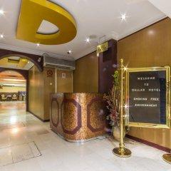 Отель OYO 118 Dallas Hotel ОАЭ, Дубай - отзывы, цены и фото номеров - забронировать отель OYO 118 Dallas Hotel онлайн спа
