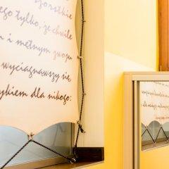 Апартаменты Sopocki Dwór Apartments Сопот удобства в номере