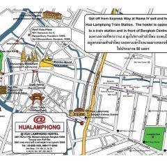 Отель @Hua Lamphong спортивное сооружение